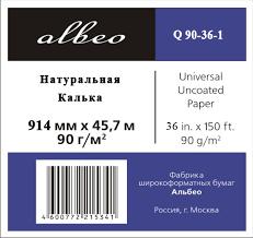 Натуральная калька, 90г/м2, 0.914x45.7м , Natural Tracing Paper ...