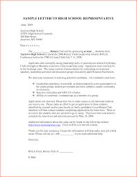 sample teacher cover letter sample teacher cover letter resume 12 cover letter for high school student denial letter sample