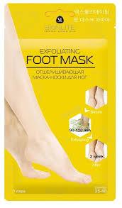 Skinlite <b>Маска</b>-<b>носки для ног</b> Отшелушивающая размер 35-40 ...
