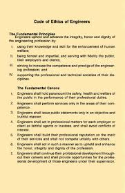 essay on business ethics ethicsethical dilemma essay example essay on business code of ethics essays on the place of computer ethical and socially responsive