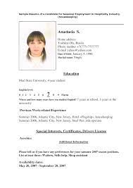 Imagerackus Pleasant Sample Dance Resume Easy Resume Samples With     My Perfect Resume