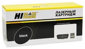 Тонер-<b>картридж Hi</b>-<b>Black</b> CRG-057H / <b>Canon</b> 057H / Cartridge ...