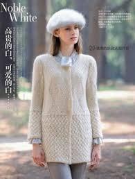 Серый <b>жакет на пуговицах</b>, с узором из кос   h-m_Вязание&moda ...