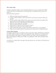 salary offer letter salary offer letter 2015
