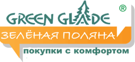 <b>Стул</b> складной <b>Green Glade</b> С053