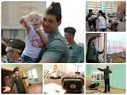 Военная ипотека в 2017 году в России
