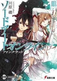 <b>Sword Art Online</b> - Wikipedia
