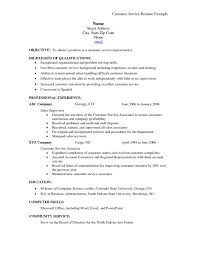 resume computer skills basic computer skills on resume sample laborer resume skills section resume template resume skills and example of organizational skills on a resume
