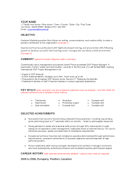 cover letter career objective for resume samples career objective achievementscareer cover letter great career objectives for resume samples shopgrat sample objective key skills and selected achievementscareer