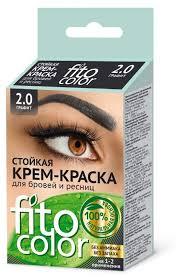 Fito косметик <b>Стойкая крем-краска для</b> бровей и ресниц Fito color ...