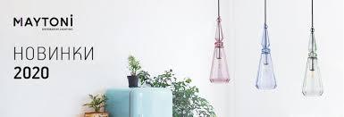 Подвесные <b>светильники</b> купить в Калуге недорого