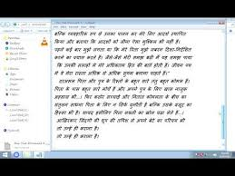 essay on my father in hindi   youtube essay on my father in hindi