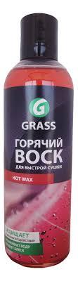 <b>Воск</b> для быстрой сушки, <b>горячий GRASS</b> Hot <b>wax</b> (0,25л) купить ...