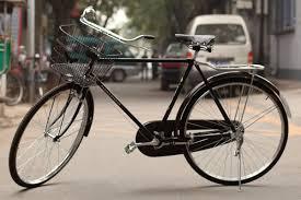 <b>Bicycle</b> - Wikipedia