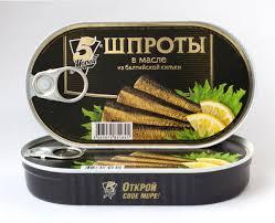 <b>5 Морей Шпроты в</b> масле, 175 г — купить в интернет-магазине ...