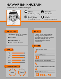 entry by abdelrhman for i need to buy infographic cv contest entry 37 for i need to buy 10 infographic cv template 6 in
