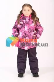 <b>Lenne</b> — купить детскую одежду Ленне в интернет магазине ...