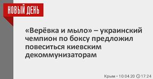 «<b>Верёвка</b> и мыло» – украинский чемпион по <b>боксу</b> предложил ...