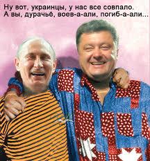 Над изменениями в Конституцию в части децентрализации работали представители Донбасса, - Порошенко - Цензор.НЕТ 6665