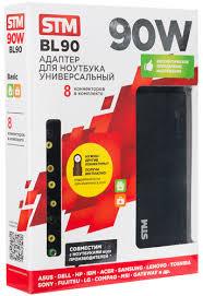 Купить <b>блок питания</b> для ноутбука <b>STM</b> BL90 Black по выгодной ...