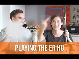 <b>ErHu</b> - Chinese <b>Musical Instrument</b> Mandarin Lesson | Intermediate ...