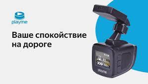 Автомобильные <b>видеорегистраторы с 2 камерами</b> — купить на ...