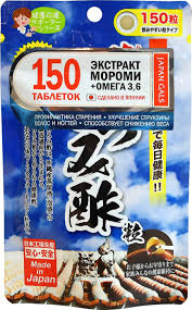 "<b>Биологически активная добавка</b> к пище Japan Gals ""Экстракт ..."