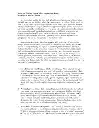 essay a good argumentative essay persuasive essay topics for essay funny essay examples a good argumentative essay