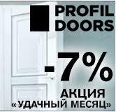 profil doors 96U <b>молдинг</b> глухая <b>чёрный матовый</b>   двери profil ...