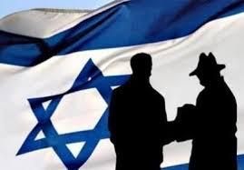 عملاء وحدة «يوليسيس» الإسرائيلية تزوجوا images?q=tbn:ANd9GcSVVVt4eiyE2sy0C9NCvqVB9aU6WPhm2GZa2vkoa1o2MHRrMDAwJA