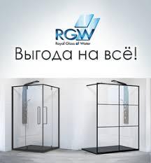 Сантехника <b>Valentin</b> - официальный сайт СДВК-Москва, купить ...