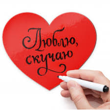 Купить Магнитные доски <b>Melompo</b> оптом в Москве - FineDesign