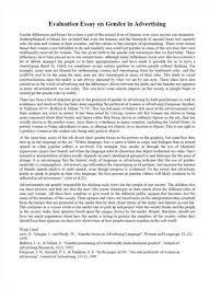 erikson vs piaget essays on education evaluation essay self    evaluation