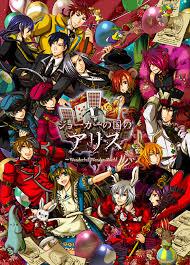 Heart no Kuni no Alice : Wonderful Wonder World Filme
