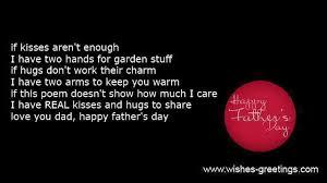 Preschool kids fathers day poems and quotes kindergarten children