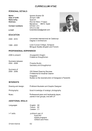 resume curriculum vitae help civil engineer resume samples physics teacher cv primary teacher cv