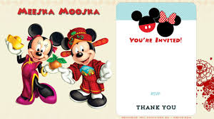 printable mickey mouse chinese birthday invitation drevio printable mickey mouse chinese new year birthday