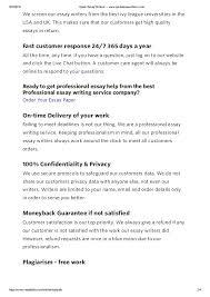 essay co uk Essay help London UK quick essay writers     www quickessaywriters co uk We  Essay help London UK quick essay writers     www quickessaywriters co uk We