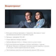 <b>Медиаплеер Ростелеком Wink+ STB</b> 122A STB Android купить в ...