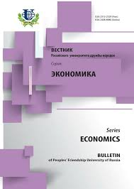 <b>Innovation</b> role of strategic alliances: world practice and russian ...