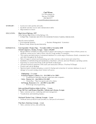 sample resume diploma computer science resume template how to put skills on resume computer skills to add resources computer technician