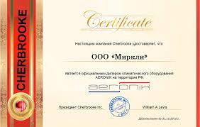 <b>Масляный</b> обогреватель <b>Aeronik C</b> 0715 FT