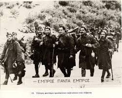 Αποτέλεσμα εικόνας για πολεμος 1940 φωτογραφιες