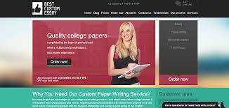 ba essay for english the importance of a college education essay