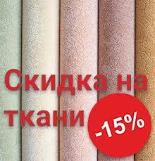 Любые подушки для <b>софы</b> : : Ателье по ремонту мебели в Москве ...