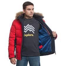 <b>Куртка Утепленная Sevenext</b>, Skm-Ew106-C, Верхняя Одежда ...