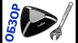 Обзор <b>Broadlink RM Pro</b> - Wi-Fi пульт для Умного Дома - YouTube