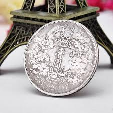 <b>Ancient</b> Chinese Dragon Coins Silver Dollar Coin <b>Imitation</b> Coins ...
