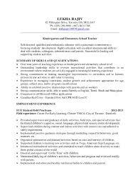 special needs educator resume   qisra my doctor says     resume    teacher resume lr