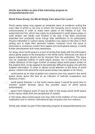 world peace essays essays on peace sula essays